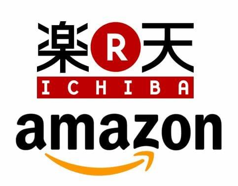 楽天Amazonロゴ